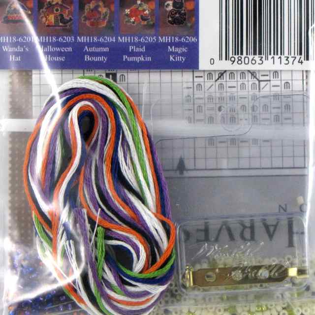 Materials Included in Boo Ghost Halloween Beaded Ornament Kit Mill Hill 2006 Autumn Harvest
